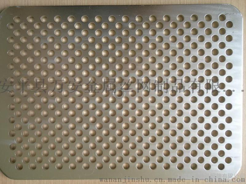 不鏽鋼卷板衝孔微孔板新工藝現貨供應