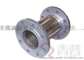 不锈钢金属软管|管道金属软接头