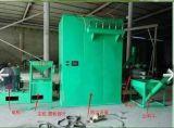 斯菲爾壁紙磨粉機 塑料pvc磨粉機 產量高