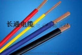 聚路乙烯绝缘软电线ZR- RVS2×1.5mm