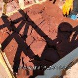 本格供应 火山石碎拼 火山石冰裂 火山石毛板