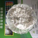 塑料抗菌防霉剂安全环保粉体抗菌剂防霉剂