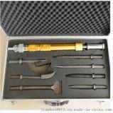 HL-045SS03手动破拆工具组8件套