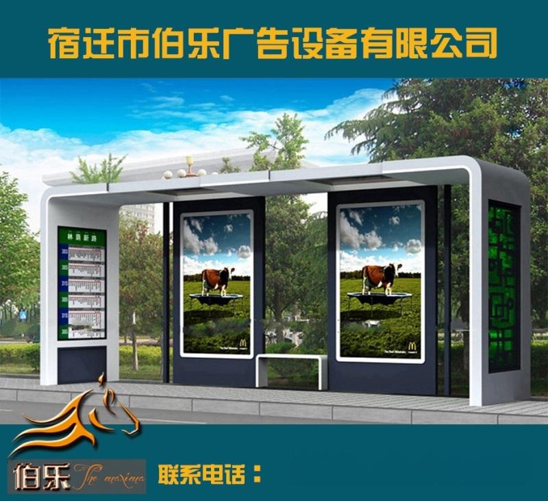 《供应》常规公交站台、公交站台灯箱、广告灯箱