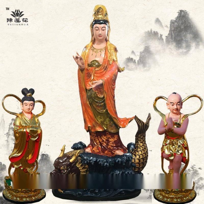 鳌鱼观音菩萨 南海   菩萨佛像 白衣观音老母佛像