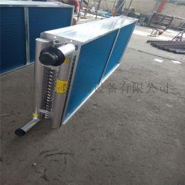 亲水铝箔翅片空调铜管表冷器