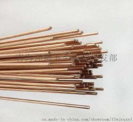 供青海玉树焊条和德令哈铜焊条