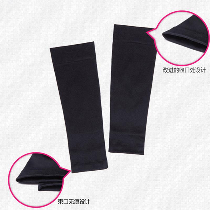 480D压力袜塑形**袜弹力袜男女通用瘦小腿袜子