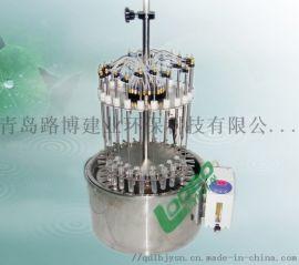 LB-W-24 水浴氮吹仪在山东地区的使用