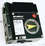 PMV阀门定位器