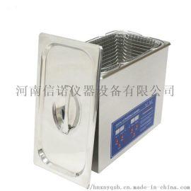 无锡超声波清洗机,中型超声波清洗器