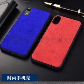 苹果 xs max,华为P30,三星S10+创意手机保护套手机保护套
