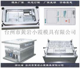 浙江台州单相四电表箱模具