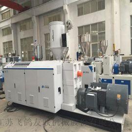 PPR/PE/PP塑料管材生产线