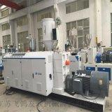 PPR/PE/PP塑料管材生產線