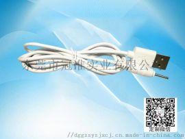 DC2.0充电线 性用产品充电线