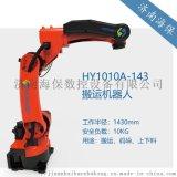 机器人六轴联动焊接切割机器人