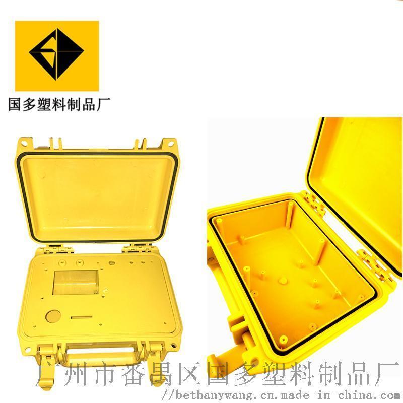 020定制款 地质探测仪器防护箱
