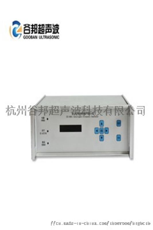 谷邦超声波钎辅助设备