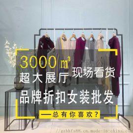 英伦风女装唯众良品蚕丝被库存尾货服装女式貂绒衫少淑女装品牌排行榜