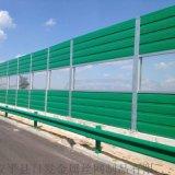 金属隔音墙、桥梁吸声降噪声屏障、小区隔音墙