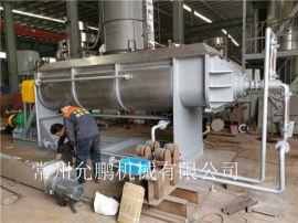 生活污泥桨叶式干燥机,污泥干燥机供应,污泥烘干机厂家
