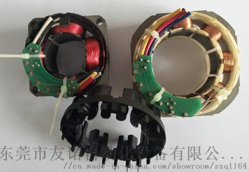 风扇马达线圈骨架全自动插针机YN-08