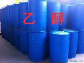 乙醇国标优级99.9%山东厂家 无水乙醇