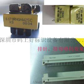 小型变压器喷码机,变压器打码机,变压器打字机