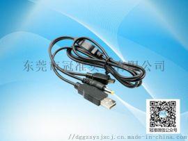 USB转mini5P DC2.5连接线