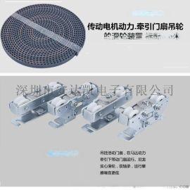 德克斯净化自动门 大功率无刷电机防辐射门