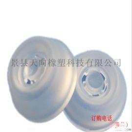 矽膠製品廠開模訂做高彈力矽膠套透明醫用矽膠保護套