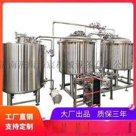 200L啤酒精酿设备