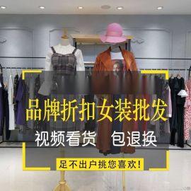 韩版女装网忆妹儿尾货女装批发女式毛衣女装羽绒服