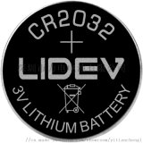3.0V扣式锂锰电池CR2032-230mAh