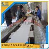 PVC扣板生产线 塑料扣板设备 五洲机械