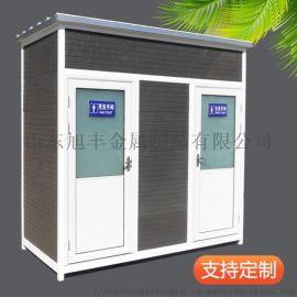移动厕所 户外公厕成品工地活动公共卫生间定制