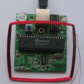 EM4095+EM4469(可读写的125K卡)应用方案