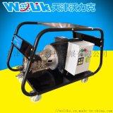 沃力克WL500E集裝箱清洗用工業高壓清洗機