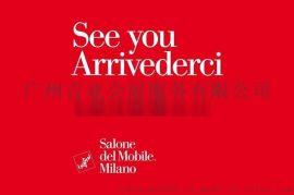 2020年意大利米兰家具展-米兰设计周