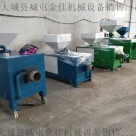 木兰县 生物质颗粒燃烧机 大城县金佳机械生产