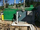 醫院廢水一體化處理設備定製