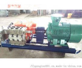 山西BPW315/6.3型喷雾泵组灭尘潮范儿
