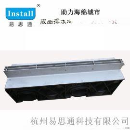 HDPE排水沟 塑料排水沟 线性排水沟 成品排水沟 缝隙式盖板