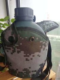 07式迷彩水壶   水壶  铝制水壶
