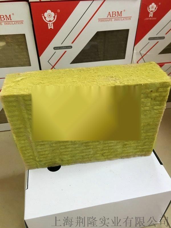 保证品质可供抽检的低氯岩棉