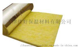 青州市玻璃棉卷毡玻璃棉板 玻璃棉管价格