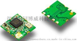 方案MTK7601无线网卡USB端口
