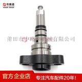 柴油发动机高压泵柱塞2455-129柴油高压泵柱塞