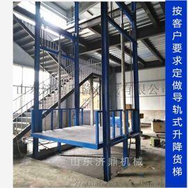 货梯升降机液压电动导轨式济鼎机械
